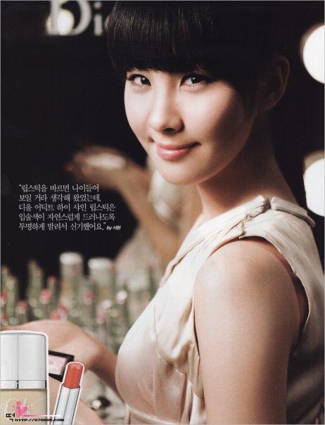 Tu top 9 de..belleza!♥ Seohyun