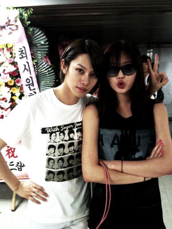 Heechul Girlfriend