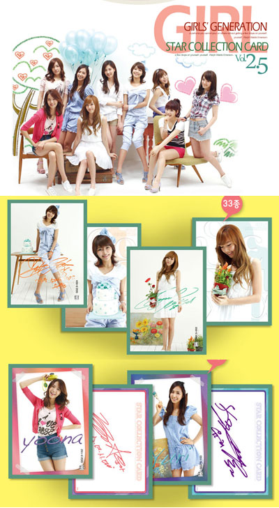 [Info] SNSD released new collection of Starcard ! Snsdstar