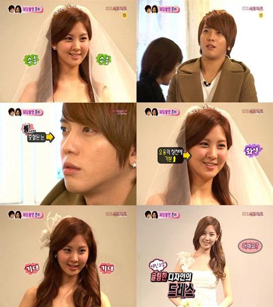 yongseo dating in het echte leven 2013 Dating Fotos op iPad