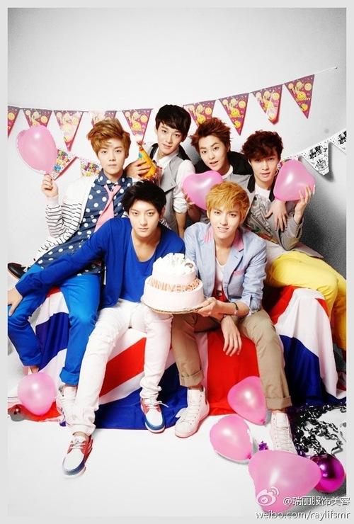 Корейский подарок на день рождения 21