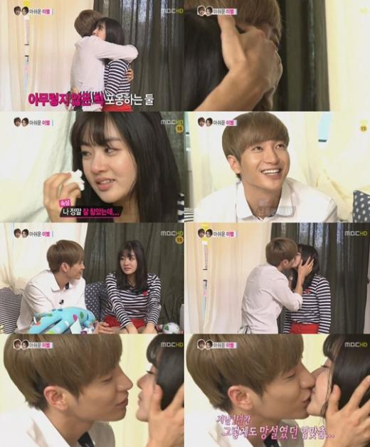 ENG SUB MBC We Got Married Episode 16 Fighting Junior and Dimple Couple